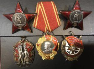 Скупка знаков, медалей