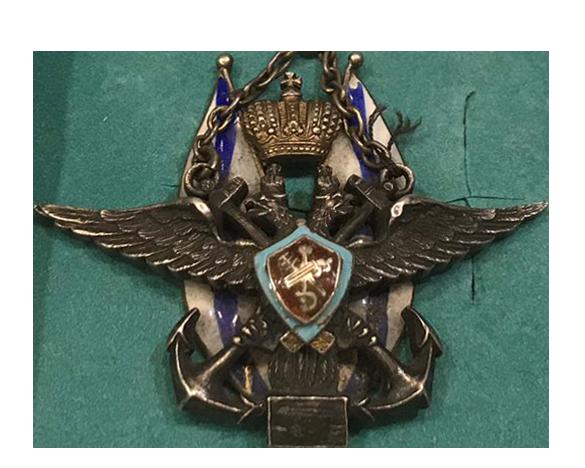 Знак царский морской