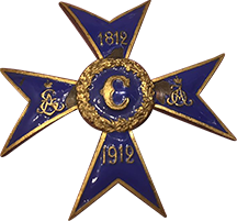 Знак Императорского Дамского Патриотического общества