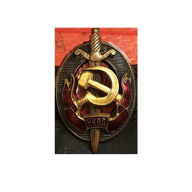 Знак Заслуженному работнику НКВД