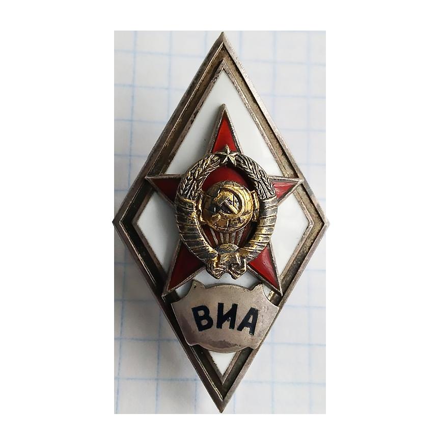 Ромб Военно-инженерная академия