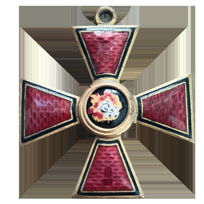 Орден святого Владимира 4ст.