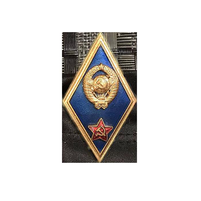 Ромб Высшего военного училища