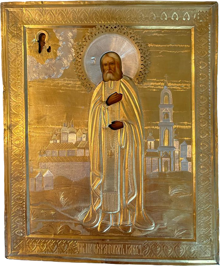 Святой Серафим
