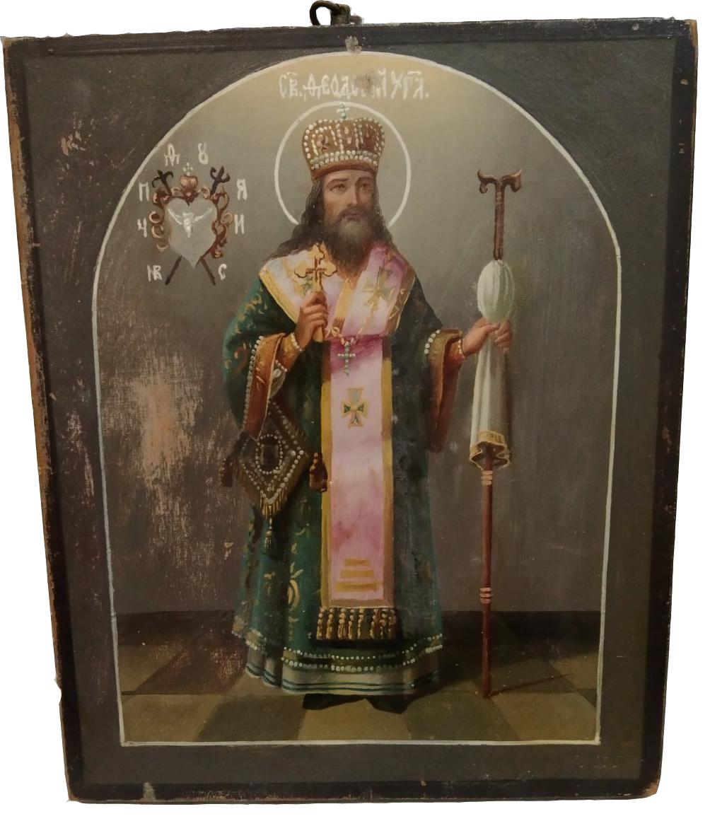 Святой Феодосий